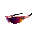 OAKLEY brýle Radar Path Crystal Red 09-749